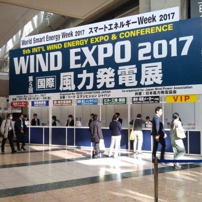 Wind Expo Tokyo 2017